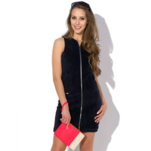 Sukienka ze sztucznego futra